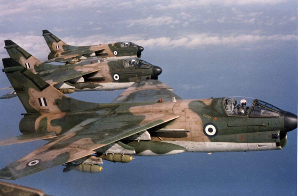 Το ΒΡΑΔΥ ΤΩΝ ΙΜΙΩΝ ΟI ΕΛΛΗΝΕΣ ΠΙΛΟΤΟΙ ΤΩΝ Α-7 ΘΑ ΘΥΣΙΑΖΟΝΤΑΝ ΡΙΧΝΟΝΤΑΣ IRON BOMBS ΓΙΑΤΙ ΟΙ ΠΥΡΑΥΛΟΙ AGM-84A Harpoon ΜΑΣ ΕΙΧΑΝ ΦΑΝΕΙ «ΑΚΡΙΒΟΙ» (Π&Δ)@Goal Consulting