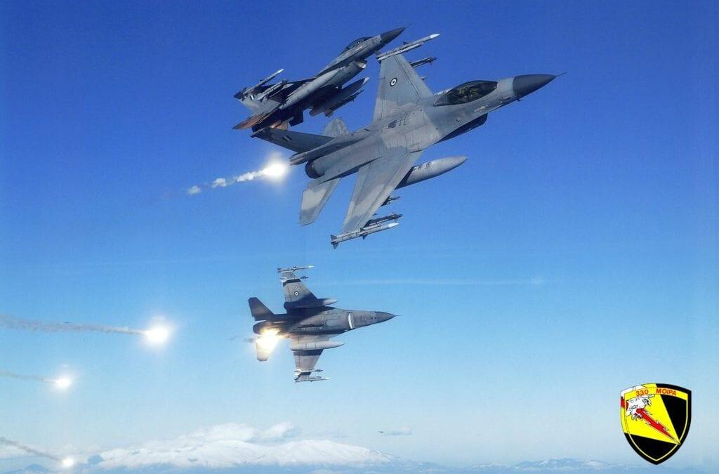 ΠΟΛΕΜΙΚΗ ΑΕΡΟΠΟΡΙΑ F-16