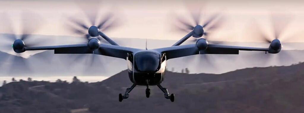 ΗΠΑ: ΣΤΡΑΤΗΓΙΚΗ ΣΥΝΕΡΓΑΣΙΑΣ ΜΕΤΑΞΥ ΤΗΣ Archer Aviation Inc. ΚΑΙ ΤΗΣ USAF ΓΙΑ ΤΗΝ ΑΝΑΠΤΥΞΗ ΤΕΧΝΟΛΟΓΙΑΣ eVTOL